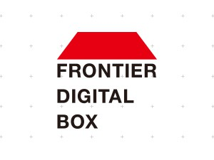 FRONTIER DIGITAL BOX
