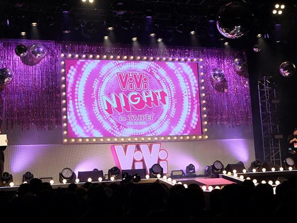ViVi Night in TAIPEI 2019